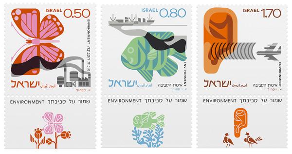 Israel_envirostamps