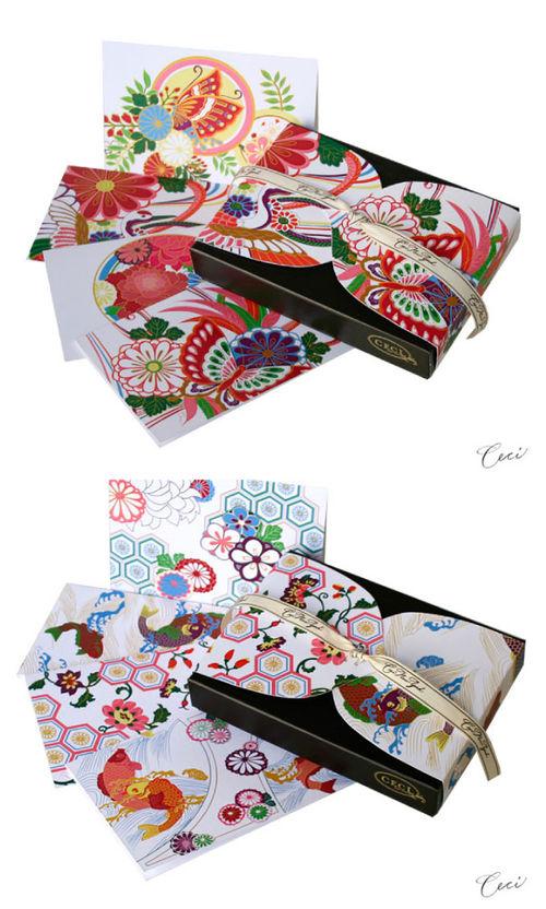 Ceci-kimono1