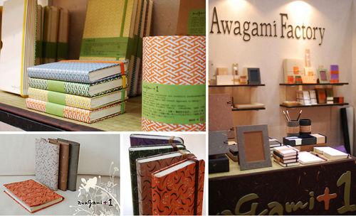 Awagami_plus1