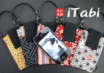 Iphone_case_itabi