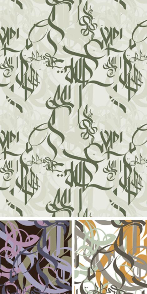 Graffitiwallpaper_funkis
