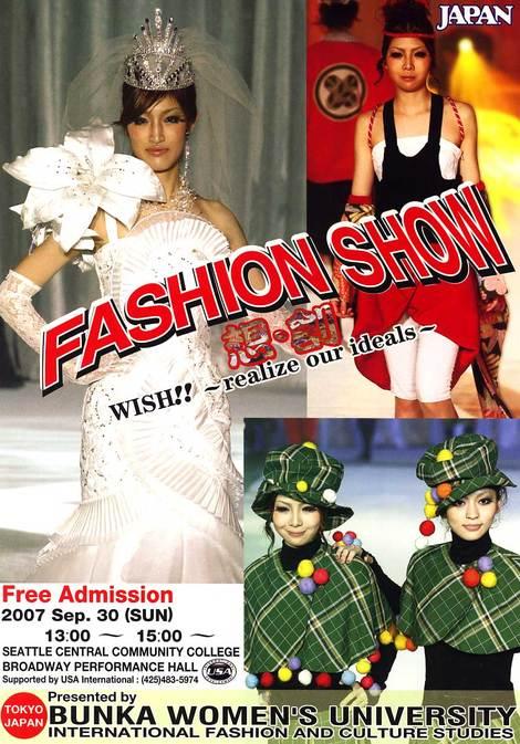Lotushaus Bunka Women S University Japanese Fashion Show In Seattle