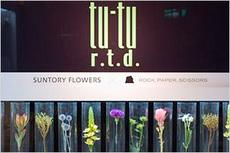 Tutu_designtide07_02_2