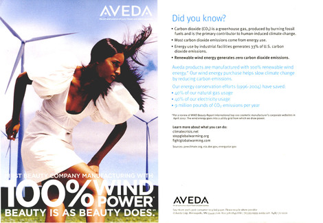 Aveda_windpower_3