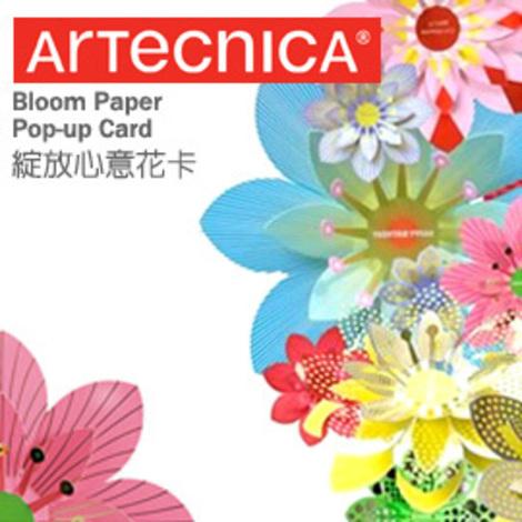 Bloom_popupcard