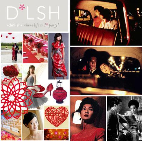 Dlsh_2