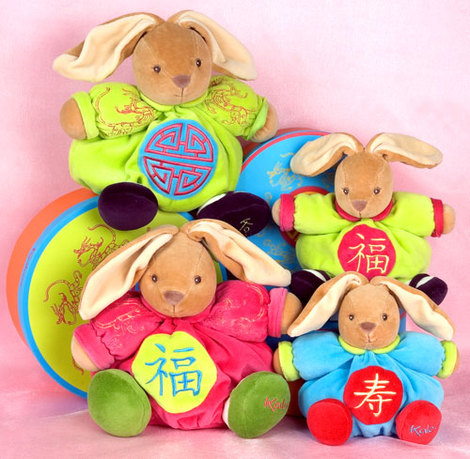 Chinasprout_rabbitblanket